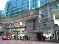 Harbour Plaza Hong Kong