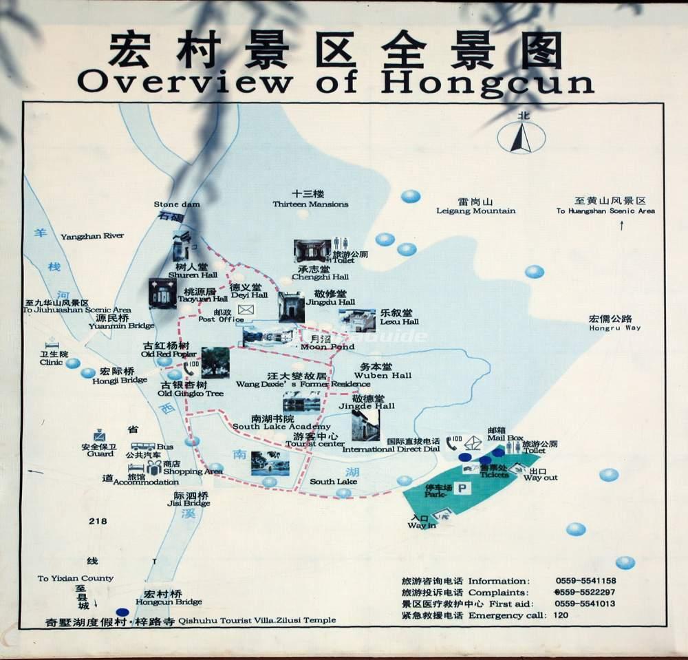 Hongcun Village China Map Hongcun Village Photos