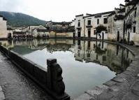 Hongcun Village and River Huangshan City