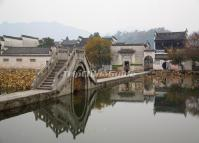 Hongcun Village Autumn Scenery Huangshan