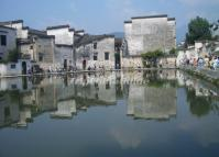 Hongcun Ancient Village Spectacular Building