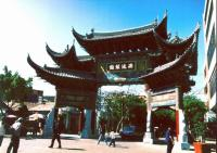 Jianshui Ancient City Archway
