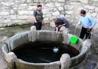 The Ancient Well in Jianshui County, Yunnan