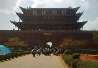 Jianshui Ancient City
