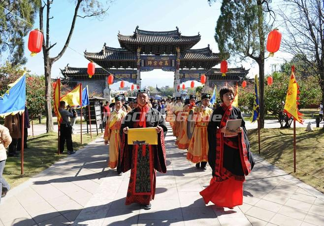 The Annual Celebration in Jianshui Confucian Temple
