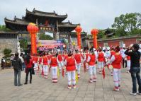Jianshui Confucian Temple Activity