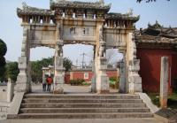 The Archway of Jianshui Confucian Temple