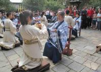 Initiation Rite in Jianshui Confucian Temple