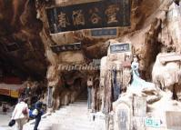 The Gate of Jianshui Swallow Cave