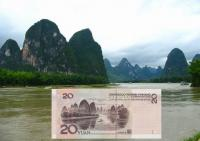 Li River Painting on RMB 20