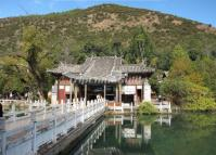 Lijiang Black Dragon Pool Park Building