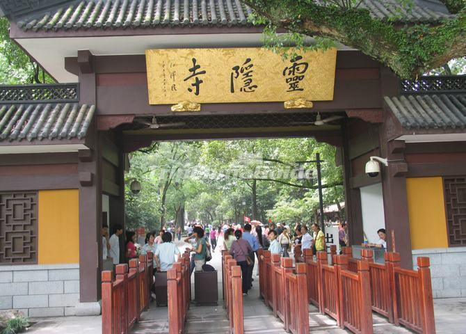 The Entrance Gate of Lingyin Temple Hangzhou