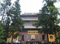 The Grand Hall of Lingyin Temple