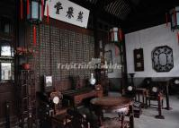"<a href=""/photo-p654-5504-furniture-of-the-lion-grove-garden-in-suzhou-china.html"">Furniture of The Lion Grove Garden in Suzhou China</a>"