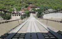 Luding Bridge, Luding County, Sichuan