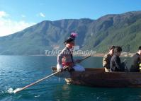 Lugu Lake, Mosuo people