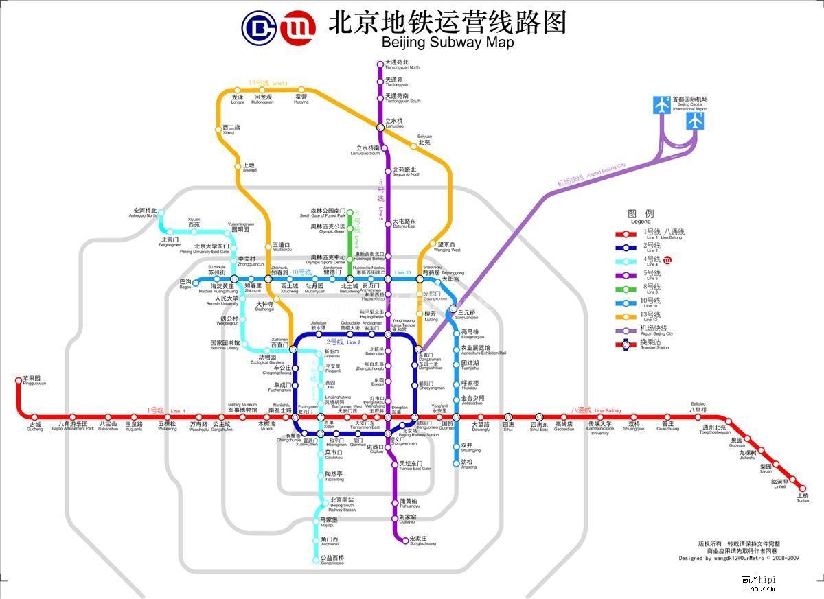 Beijing Subway Map Newest.Beijing Subway Map 2 Maps Of Beijing