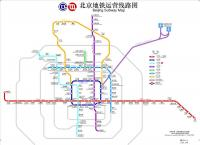 Beijing Subway Map-2