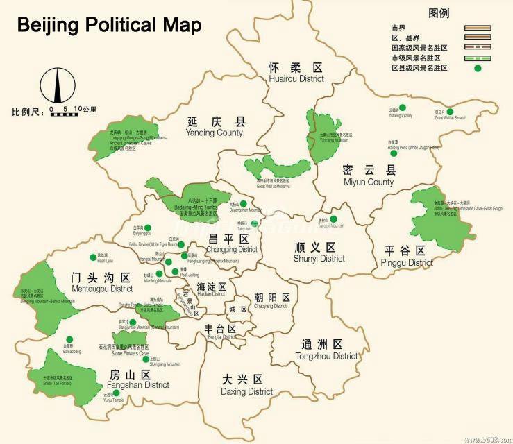 Beijing Political Map Maps Of Beijing