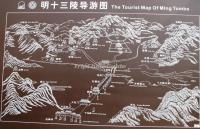 Ming Tombs Tourist Map