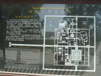 Beijing Temple of Earth Map