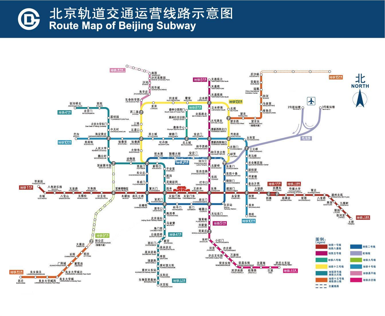 Beijing Subway Map4 Maps of Beijing