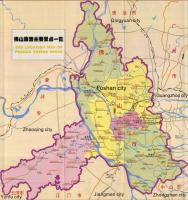 Maps of Foshan