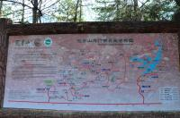 Map of Guanzhai Mountain and Shimen Lake