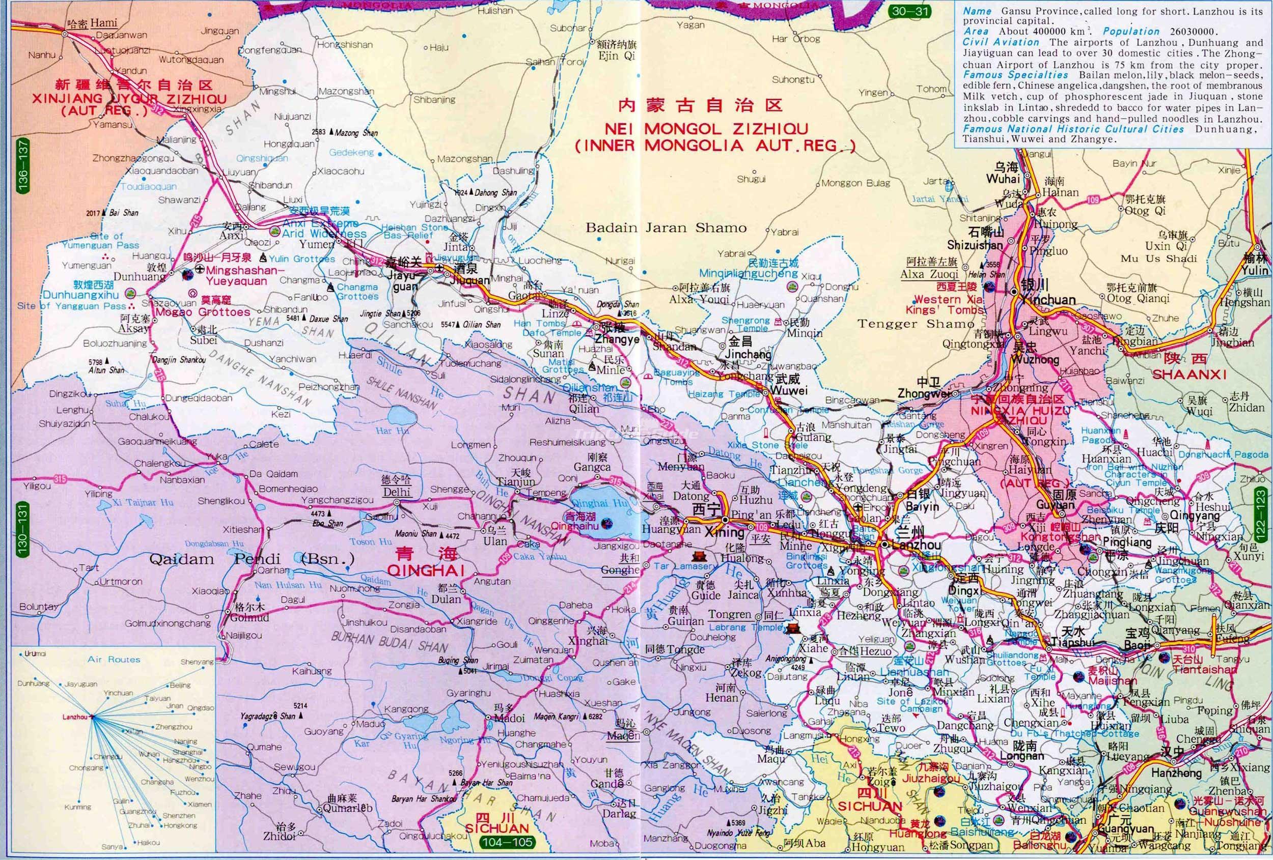 Gansu China Map.Map Of Gansu China Maps Of Gansu
