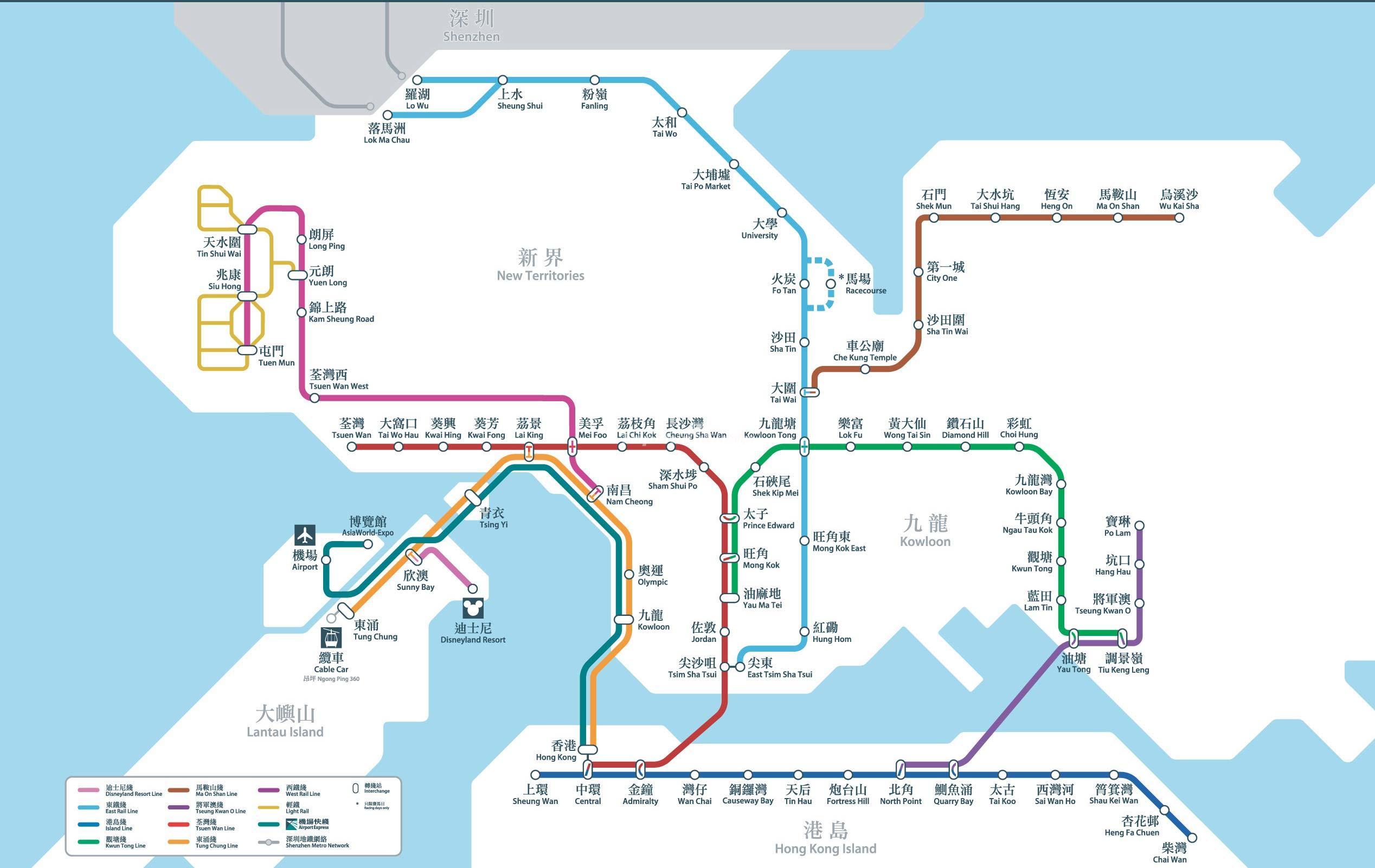 Hong Kong Metro System Map Maps Of Hong Kong