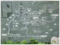 Yellow Mountain Travel Map