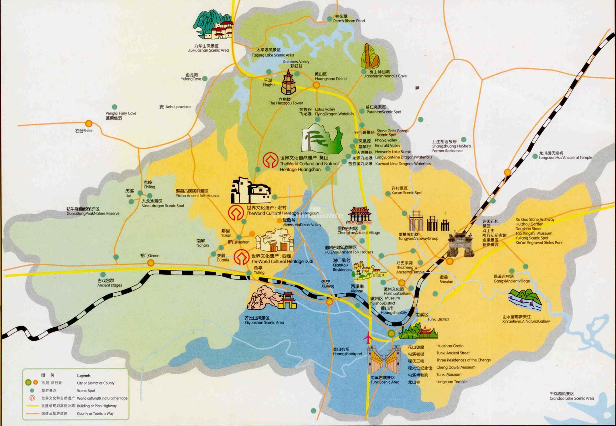 Huangshan Tourist Attractions Map Maps of Huangshan – Beijing Tourist Attractions Map