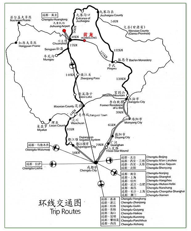 Jiuzhaigou Traffic Map