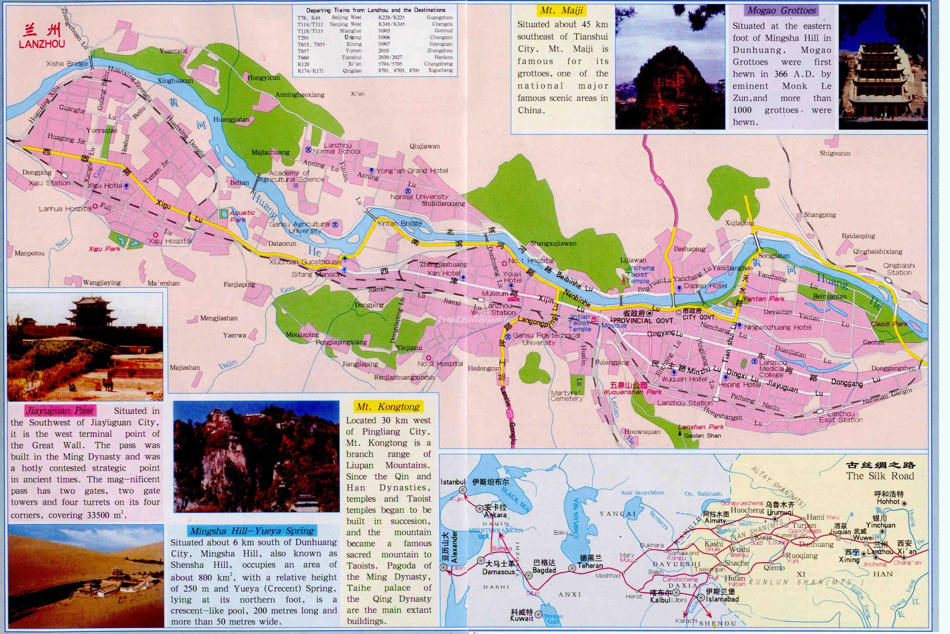 Lanzhou Tourist Map