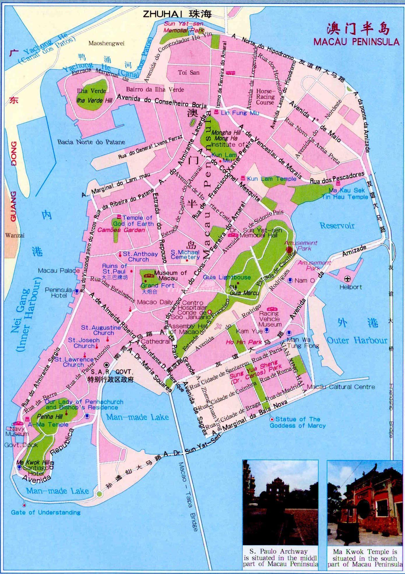 Macau Tourist Map Maps of Macau