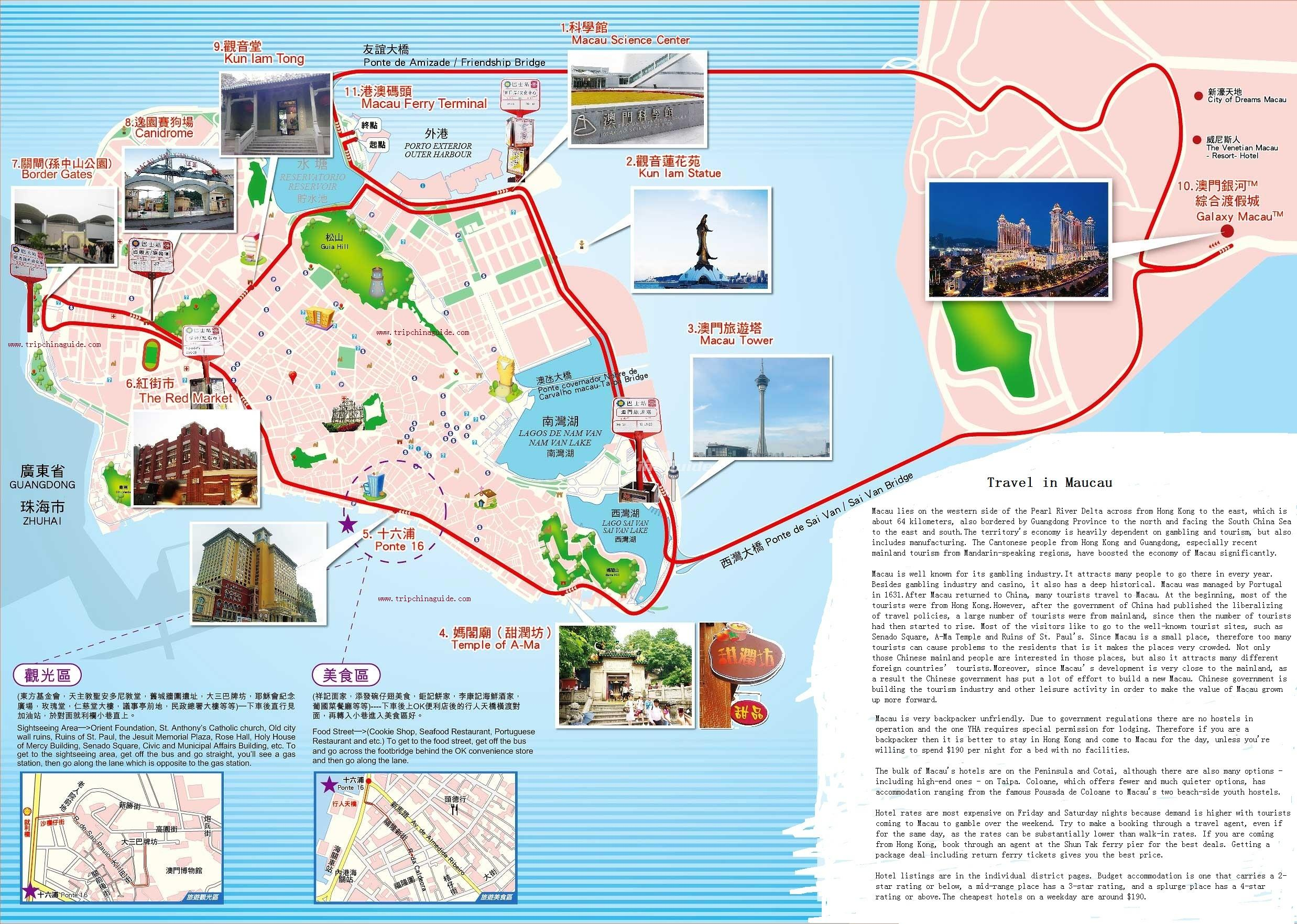 Macau Travel Map - Maps of Macau on map of sao tome principe, map of hong kong, map of cantonese, map of nanjing university, map of mongolia, map of french equatorial africa, map china, map of bissau, map of hankou, map of scotland, map of sulaymaniyah, map of no. africa, map of ormuz, map of brunei, map of asia, map of cotai, map of malawi, map of democratic kampuchea, map of jinzhou, map of united arab of emirates,
