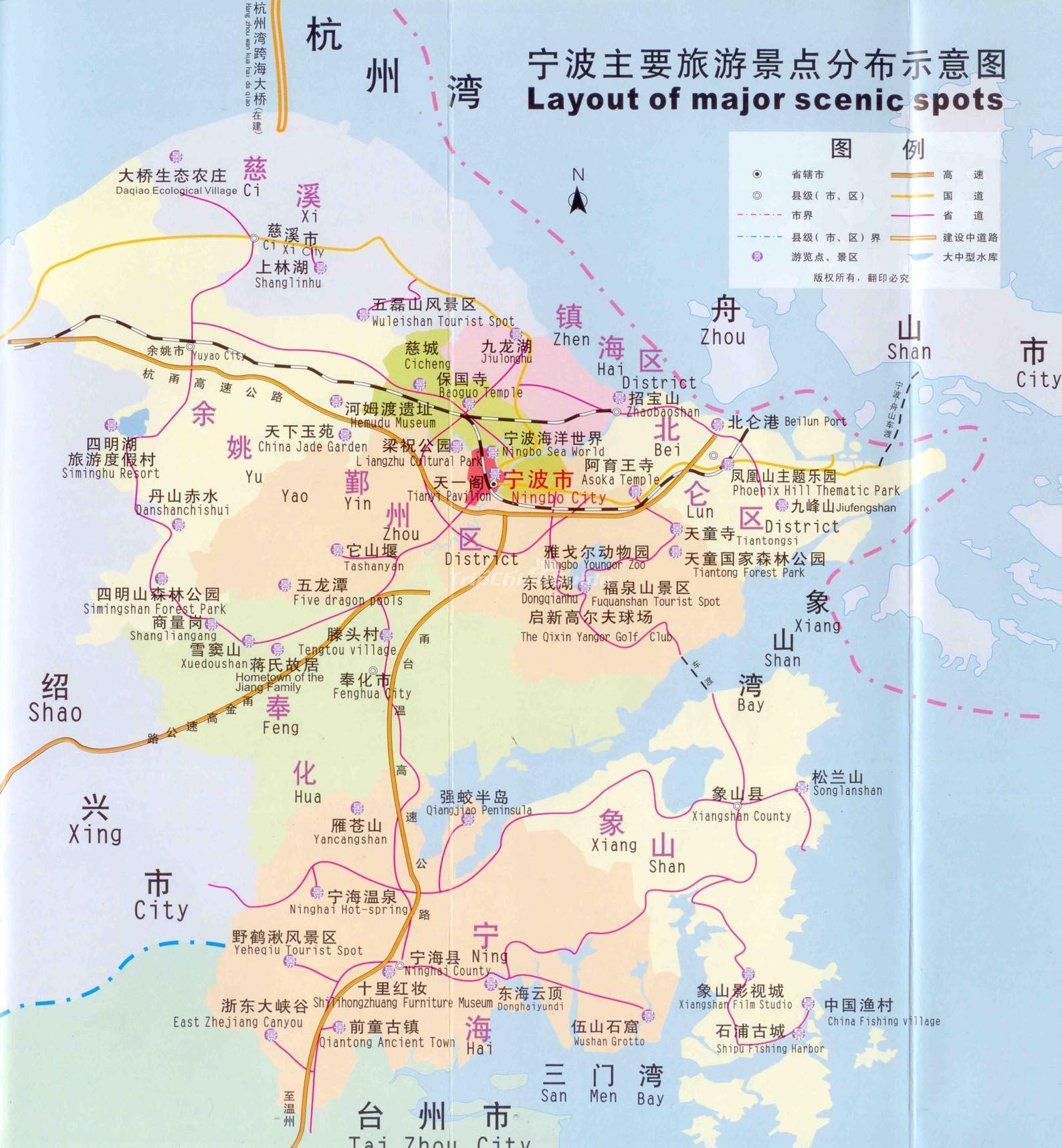 Yiwu Travel Guide