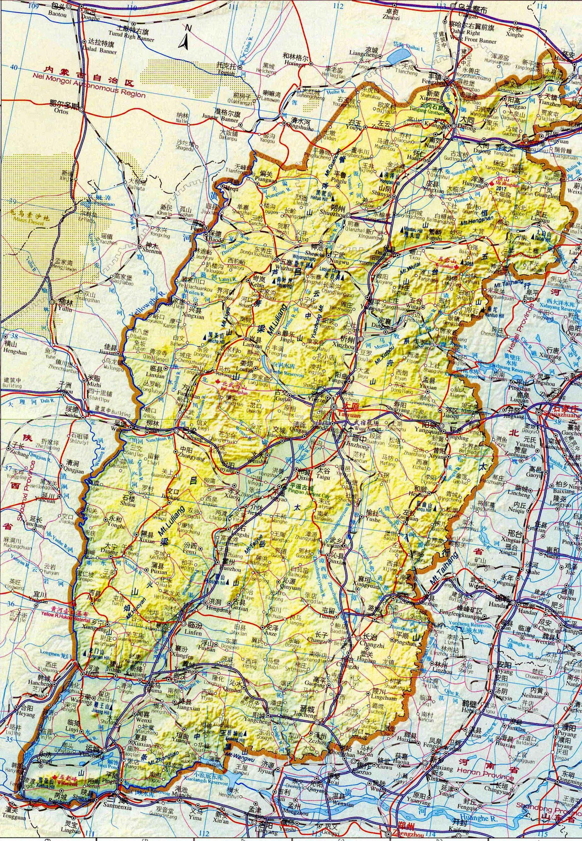 Shanxi  China Map