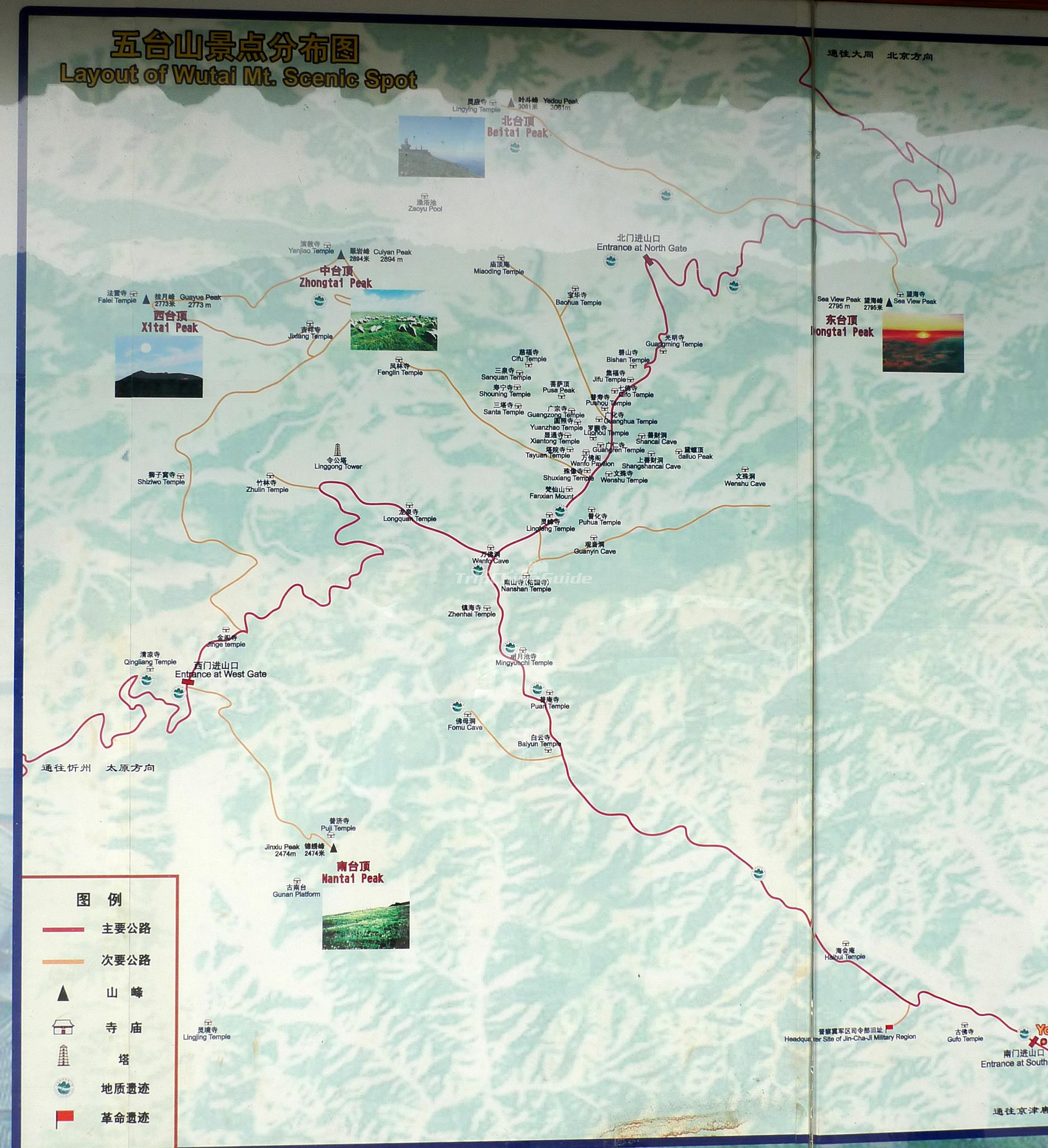 Shanxi China Map.Wutai Mountain Map China Maps Of Shanxi China