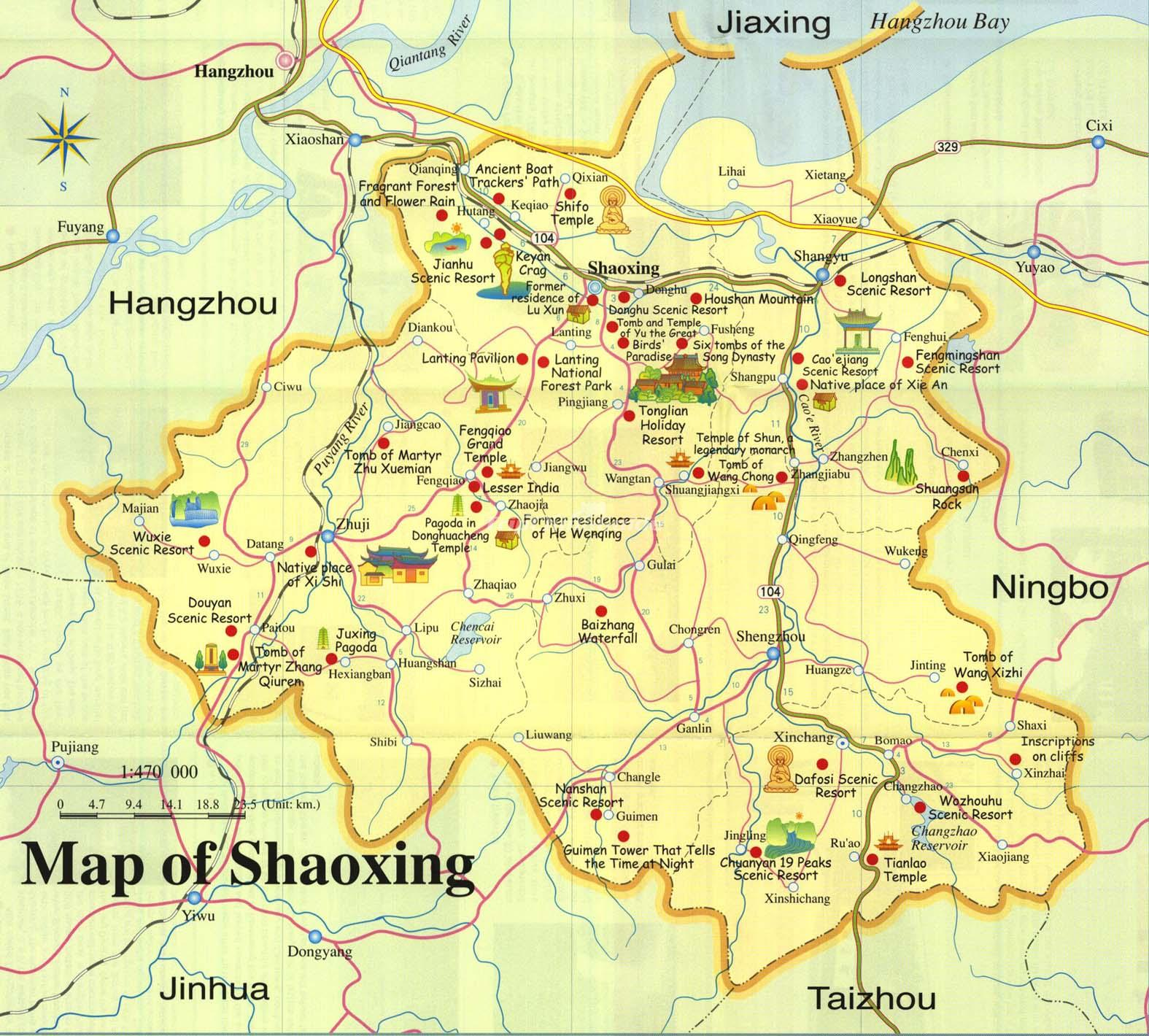 Shaoxing China Map Maps Of Shaoxing - Shaoxing map