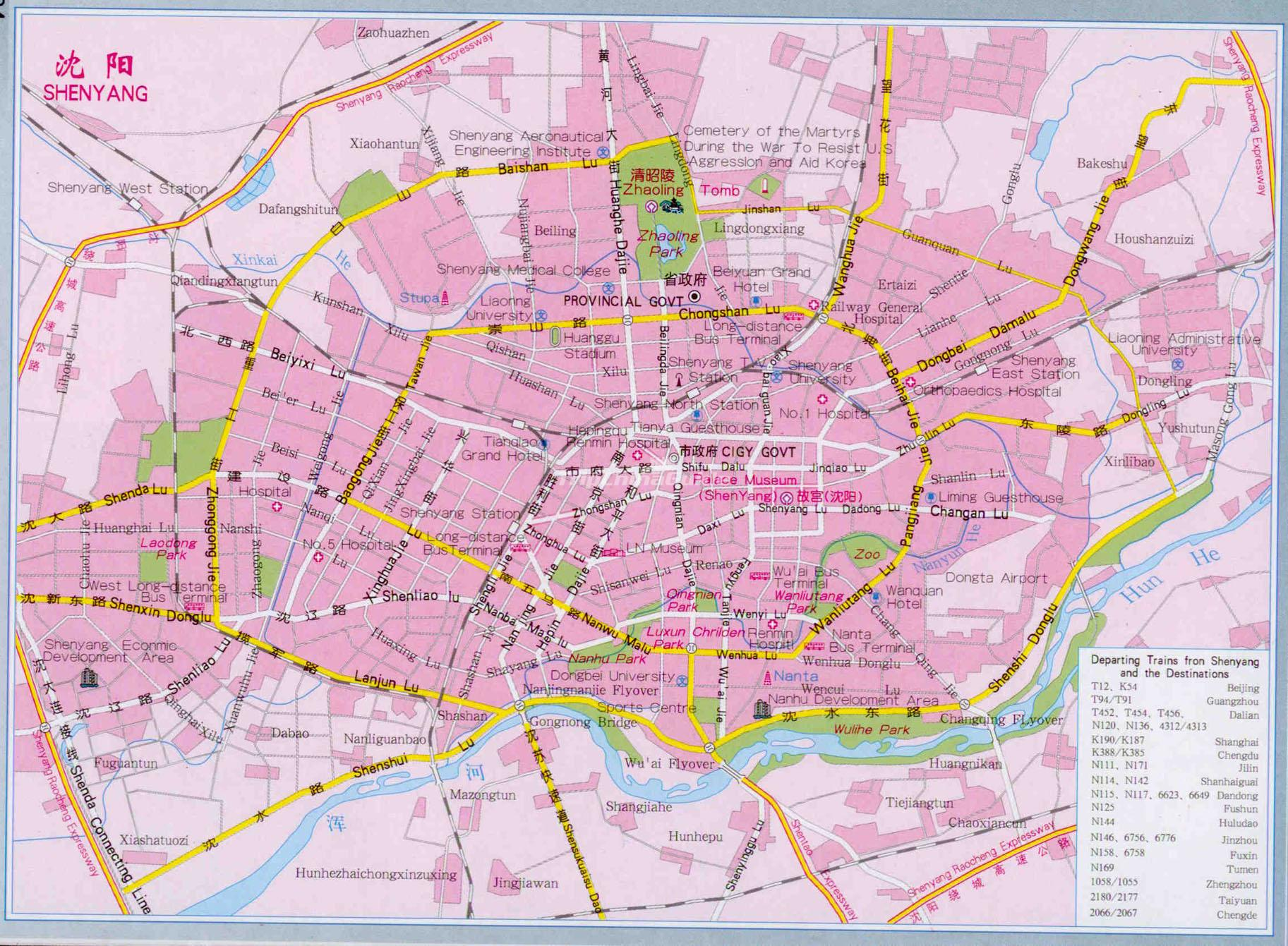 Shenyang City Map