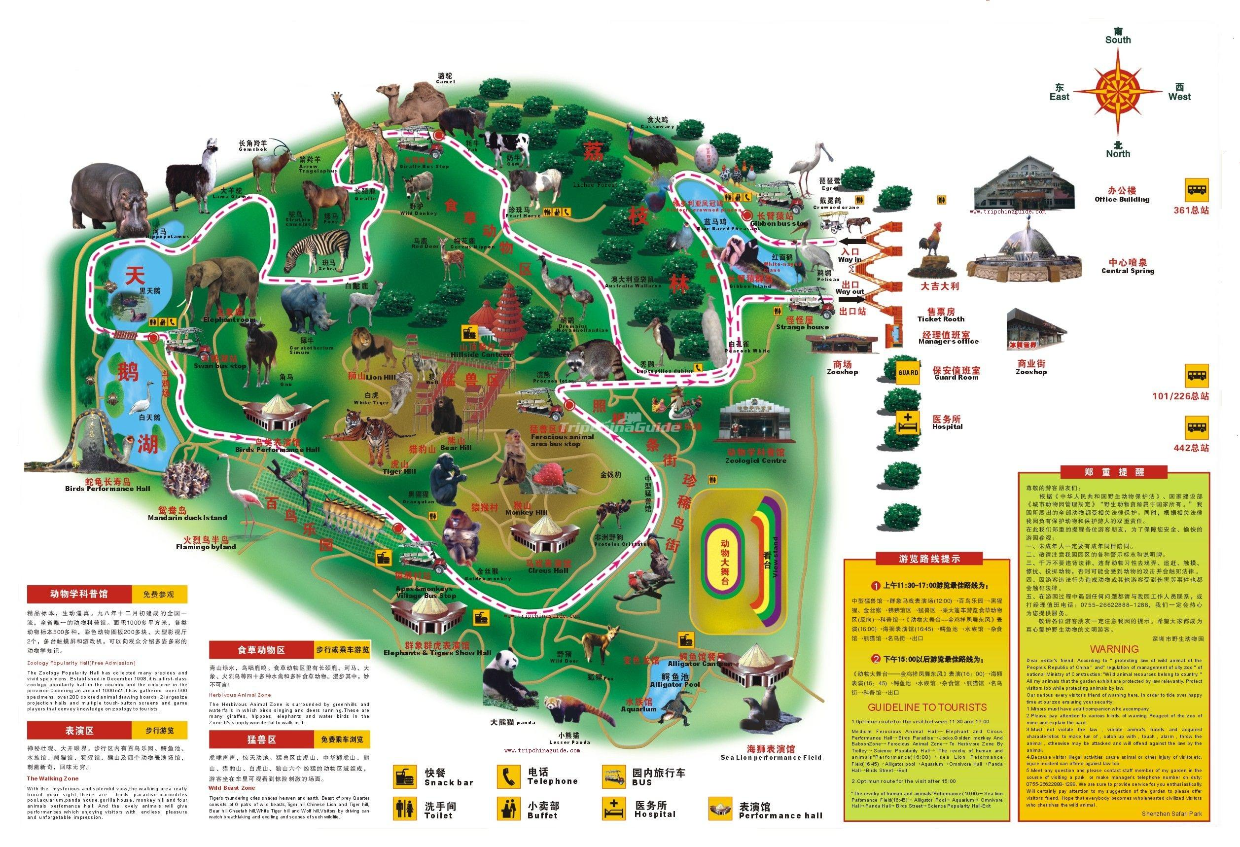 Shenzhen Safari Park Map Maps Of Shenzhen