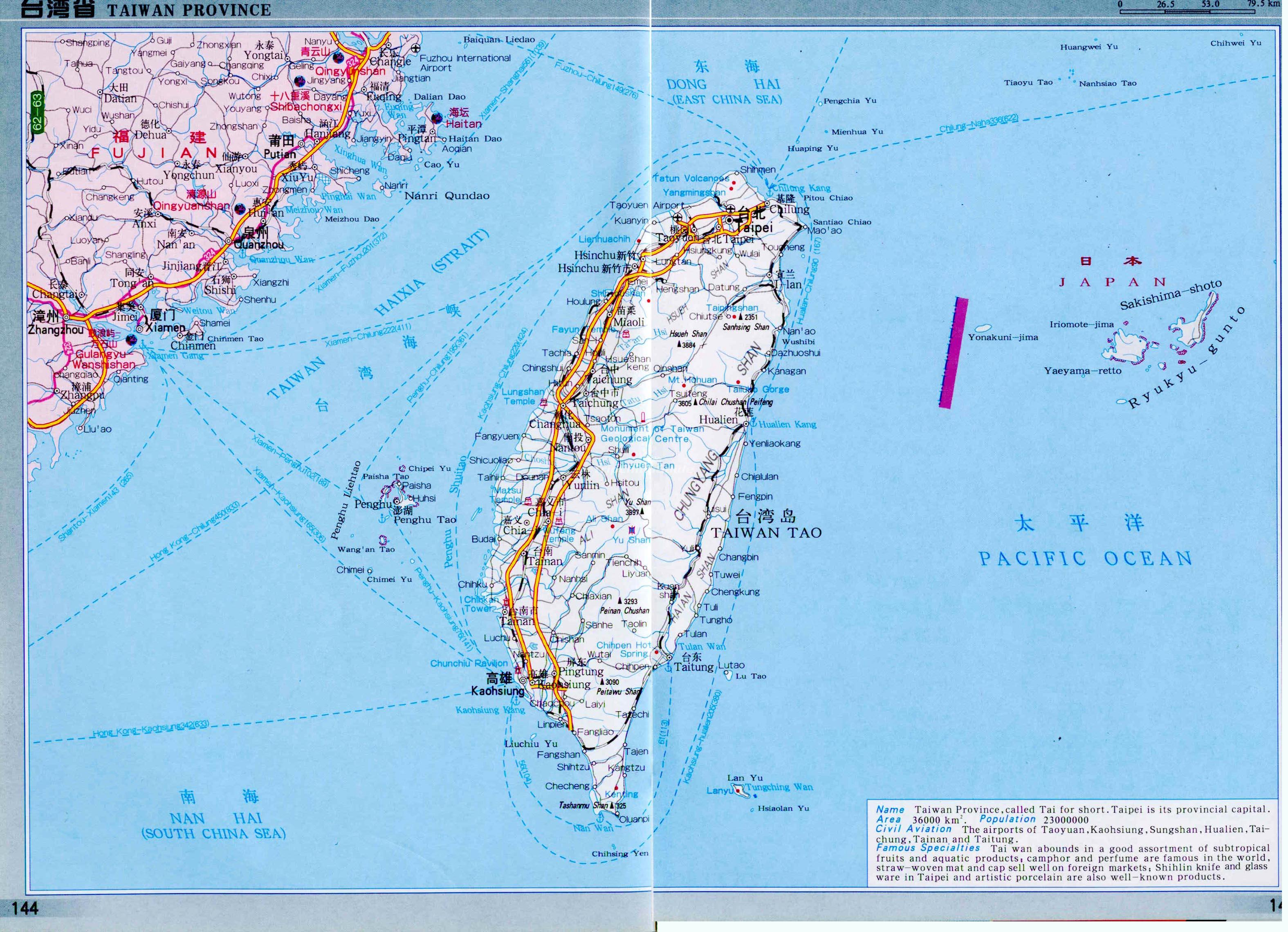 Taiwan China Map.Maps Of Taiwan