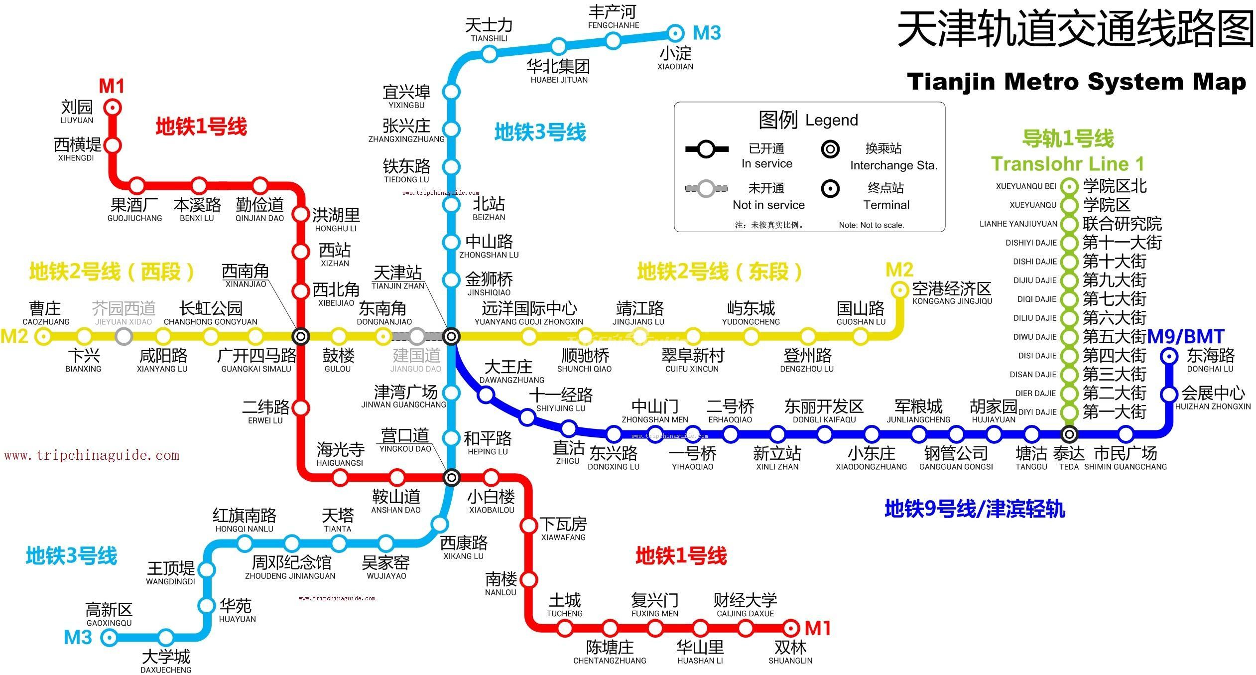 Tianjin Subway Map.Tianjin Metro System Map Maps Of Tianjin
