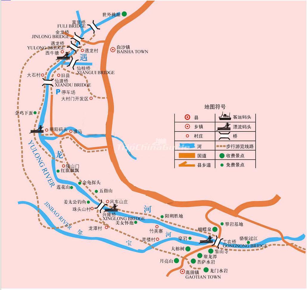 Yangshuo Yulong River Map Yangshuo Maps China