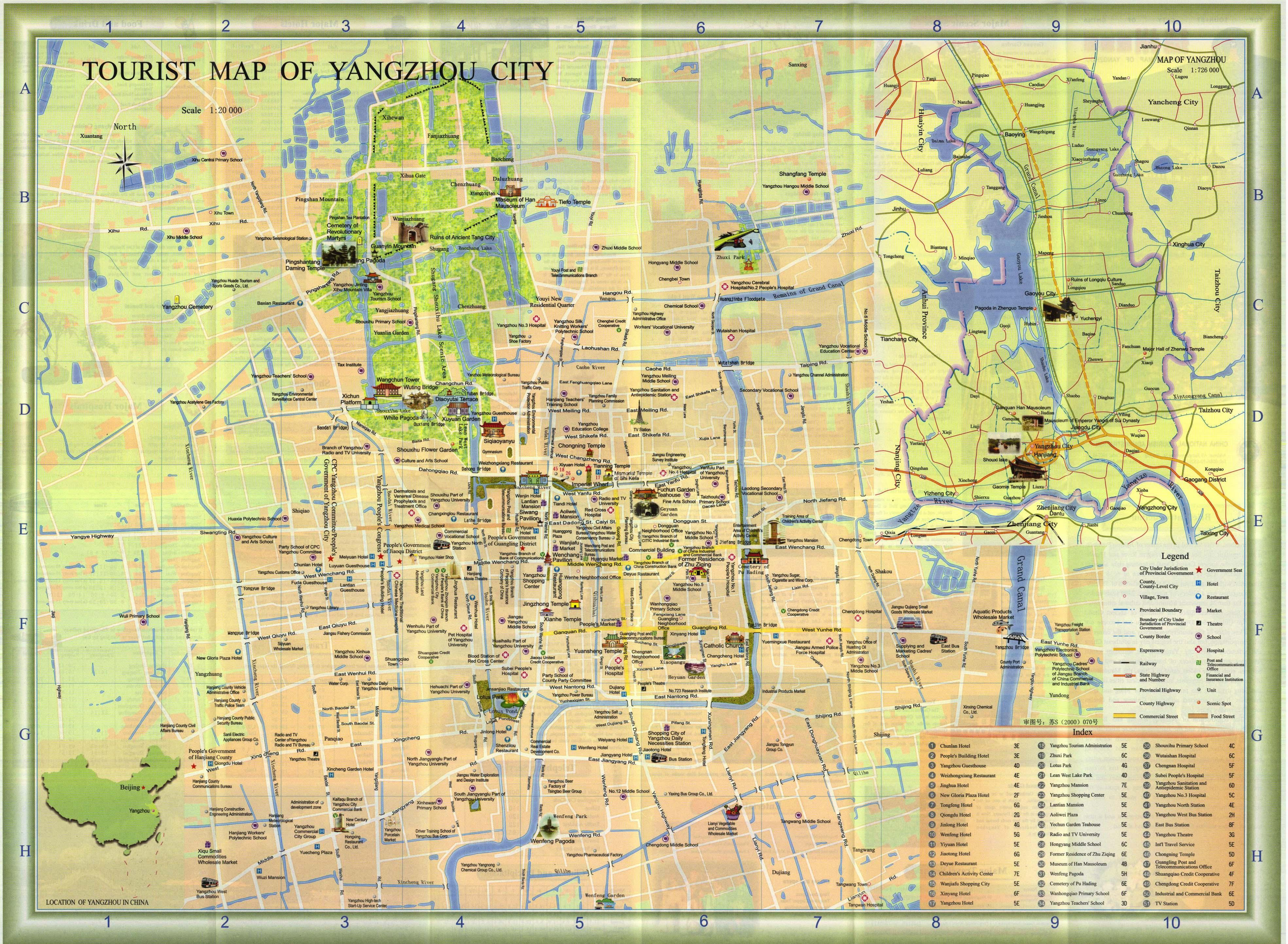 Yangzhou Tourist Map