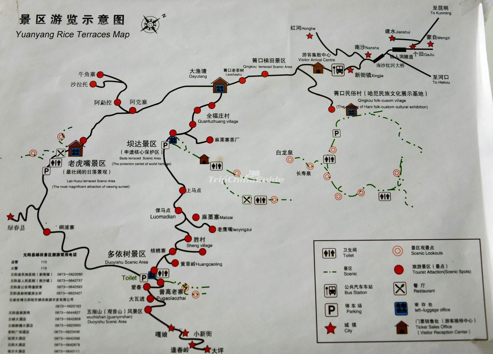 Yuanyang Rice Terraces Map Yuanyang Maps China