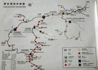Maps of Yuanyang