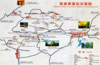 Sketch Map of Scenic Spots in Zhangjiajie