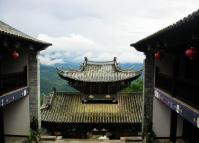 Buildings of the Mengnong Chieftain Palace